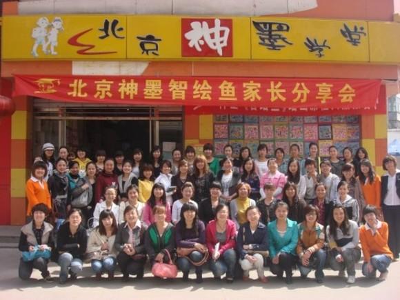 长治城区21所幼儿园教师接受神墨绘画培训